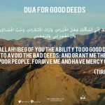 Dua for Good Deeds
